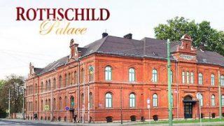 Rothschild Palace